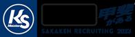 建築資材・金物・工具の販売、輸入商品開発やオリジナルブランド開発は総合金物卸商社の株式会社坂謙