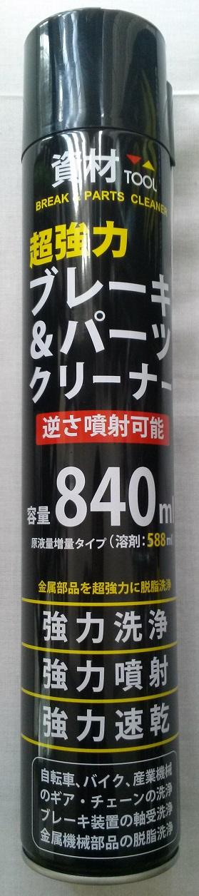 19010305